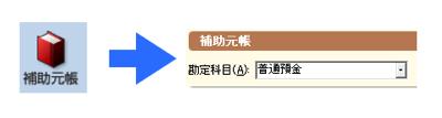 スクリーンショット 2013 05 13 15 43 09