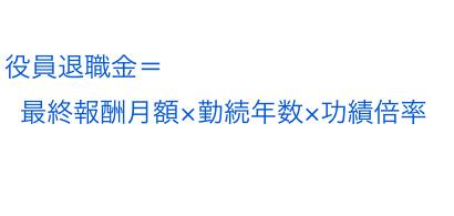 スクリーンショット 2013 05 22 17 48 41