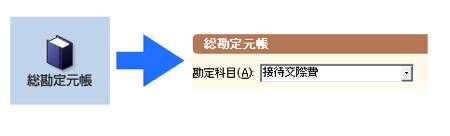 スクリーンショット 2013 05 09 18 19 23